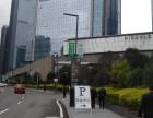 重庆地区外国人来华工作服务 商务服务