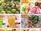 中式快餐店加盟 投资金额 1-5万元
