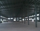 三乡古鹤工业区1500平方钢结构厂房出租