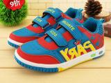 2014秋款温州童鞋 优质双色底品牌童鞋 皇冠韩版时尚童板鞋