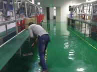 坂田专业清洗地毯招牌水池地面木地板打蜡新居保洁