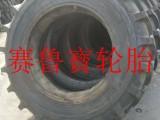 拖拉机人字胎 14.9-30 加深加厚 耐磨抗刺扎轮胎
