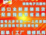 代理分销集成电路IC芯片AD8369ARU 电子元器件供应商