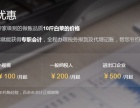 辽宁天算财税代理有限公司