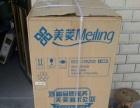 转让一台 美菱双门冰箱 BCD-109ZM2 没用过 包装齐全