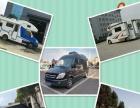 国产房车价格专业制造厂家