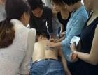 浙江针灸培训,专业正规针灸理疗培训班