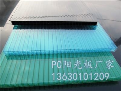 多层阳光板 4mm阳光板 20mm阳光板 均可定做