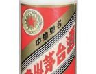 连云港回收茅台酒 五粮液 名酒 冬虫夏草 洋酒