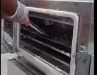 无烟烤鱼箱厂家直销,三分钟烤熟外焦里嫩 首创水循环烤鱼箱