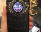 西安8848钛金手机哪里有专卖店?