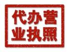 宁波公司注册,香港,外资公司垫资注册 年检宁波劳务派遣注册