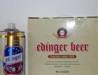 枸杞养生啤酒批发 啤酒招商 啤酒代理 夜场啤酒批发
