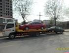 潮州24H汽车道路救援拖车脱困搭电补胎送油