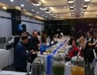 庆典酒会 庆祝酒会 餐饮外烩 鸡尾酒外卖 公司自助餐
