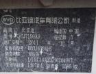比亚迪F32012款 1.5 手动 GL-i 标准型