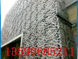 北京腐蚀铝板多少钱今日商讯
