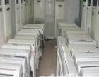泉州高价上门回收电器 空调 冰箱 音响 电脑 洗衣机