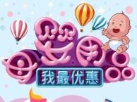 全国所有母婴/儿童用品,货真价实孕妇用品护理用品早教用品玩具