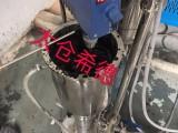 石墨烯高剪切分散机,石墨烯分散设备