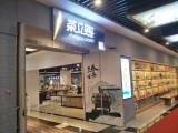 广西南宁大的茶业茶具商城在哪里