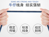 卓连专业从事深圳数据线生产厂家、礼品数据线定制、typec数
