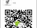 北京三里屯静逸堂工作室少儿 成年零基础书法培训课堂