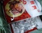 中国出口食品,化妆品,保健品,衣服,包包 纽约 联邮通DHL