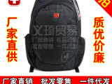 瑞士军刀双肩包笔记本电脑包学生背包男女休闲包旅行包韩版商务