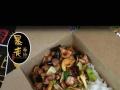 全城配送【暴走补给丶漫肴】专业团餐、会议餐