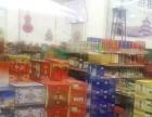 金源丽都 百货超市 住宅底商