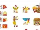 麦当劳西式快餐加盟【麦当劳加盟官网】炸鸡汉堡加盟