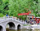 5.19 中国旅游日 免费景点