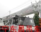 山东吊车济宁小型吊车油电两用汽车吊20吨自制吊车拖拉机小吊车