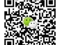 汕头三维室内设计专业培训招生-耐特培训学校欢迎咨询!