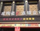 法库元成陶瓷批发零售瓷砖