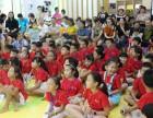 东莞常平元江元附近哪里有儿童英语培训 少儿英语培训