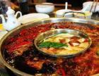 重庆暖锅收费加盟昆明暖锅培训学校学做暖锅需求几多钱