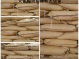 厂价直销PVC丝印油墨专用14/50二元氯醋树脂
