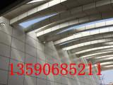 欢迎访问!雕刻铝单板批发-全国咨询电话