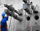 宜宾市翠屏区钻空调孔打排气孔线孔水管孔等