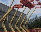 哈尔滨方正升降机械 剪叉式升降机出租