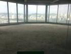 城中阳光100城市广场70平米高端写字楼