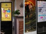 深圳立式-壁挂广告机供应商-广告机生产厂家