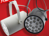 LED轨道灯 12WLED射灯 服装店专用灯 代替金卤灯LED导