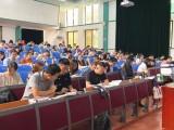 海南MBA复试面试常问的问题有哪些