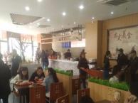 武汉专业早餐加盟 实体店学习