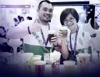 2018年香港国际特许经营招商加盟餐饮连锁展