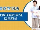 上海英语暑假班天壹教育专业辅导
