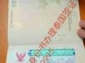 简单流程办理韩国五年多次旅游签证 日本商务签证
